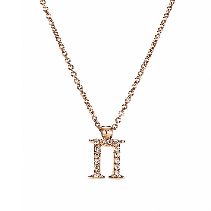 Μενταγιόν Μονόγραμμα Π με Ζιργκόν Ροζ Χρυσος Κ9 - 10014REΠ