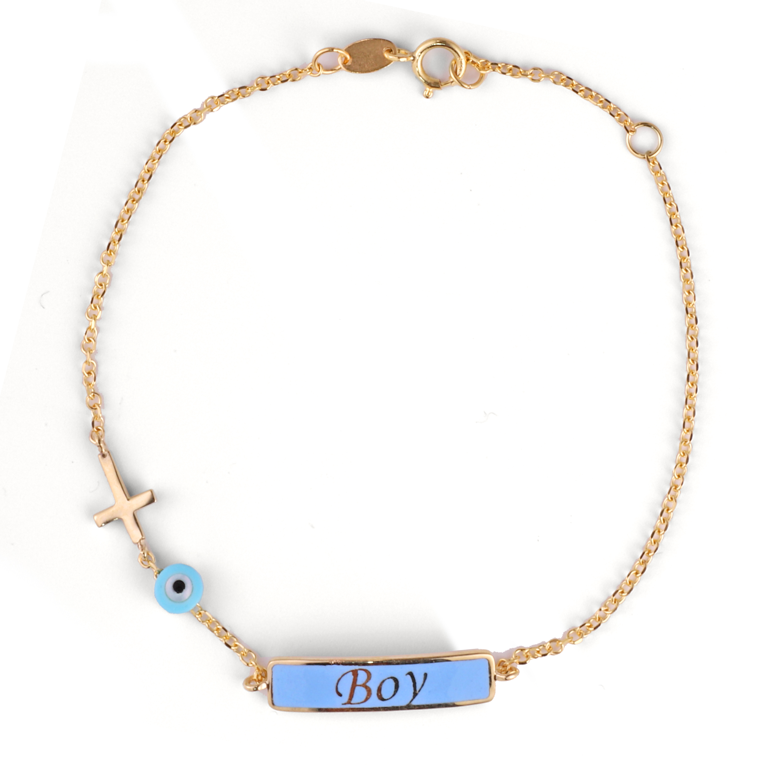 Παιδική Ταυτότητα με Όνομα σε Μπλέ Σμάλτο Χρυσός Κ9 - 160701Β