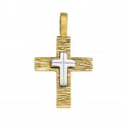 Σταυρός Δίχρωμος Κ14 - 13054