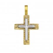 Σταυρός Δίχρωμος Κ14 - 13060