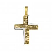 Σταυρός Δίχρωμος Κ14 - 13056